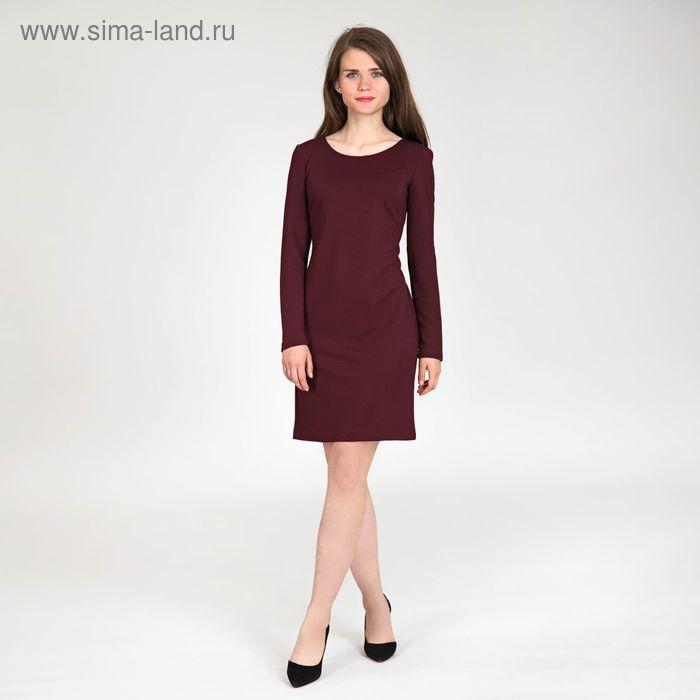 Платье женское, размер 48, рост 170 см, цвет бордо (арт. Y0248-0224 new)