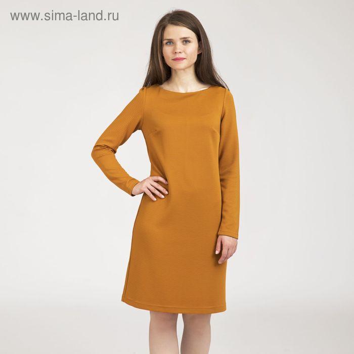 Платье женское, размер 50, рост 170 см, цвет жёлто-коричневый (арт. Y0219-0224 С+)