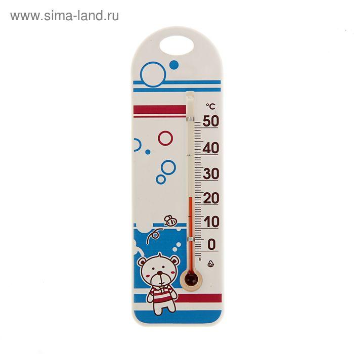 Термометр комнатный «Сувенир. П-15», основание - пластмасса, рисунок «Медвежонок»