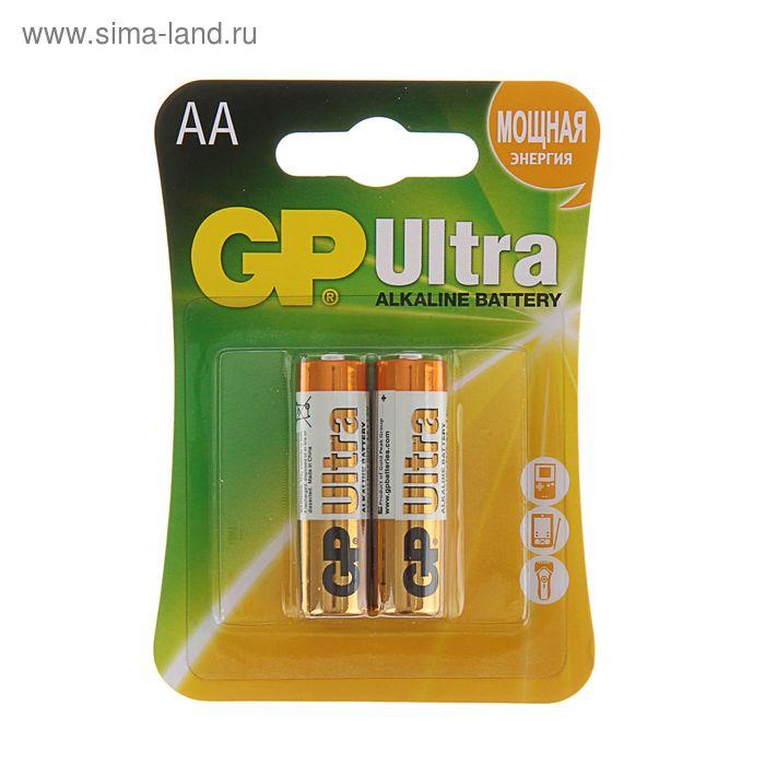 Батарейка Алкалиновая  GP Ultra, AA, LR6-2BL, блистер, 2 шт.