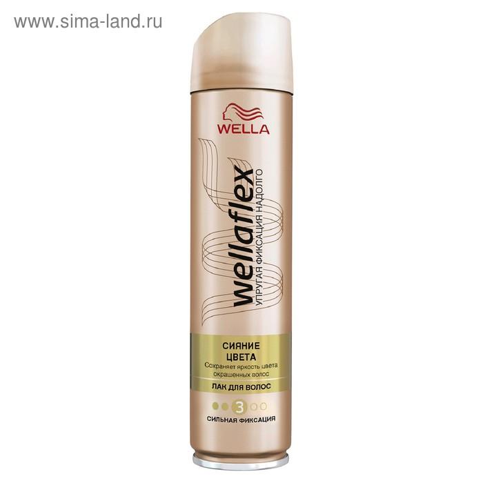 """Лак для волос Wellaflex """"Сияние цвета"""", сильная фиксация, 250 мл"""