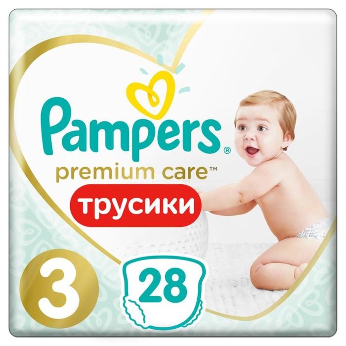 Трусики-подгузники Pampers Premium Care Pants Midi 6–11 кг, 28 шт