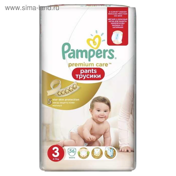 Трусики-подгузники Pampers Premium Care Pants Midi 6–11 кг, 56 шт