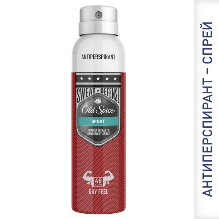 """Аэрозольный дезодорант Old Spiсe """"Защита от пота"""", 125 мл"""