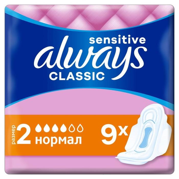 Прокладки гигиенические Always Normal Single, 10 шт