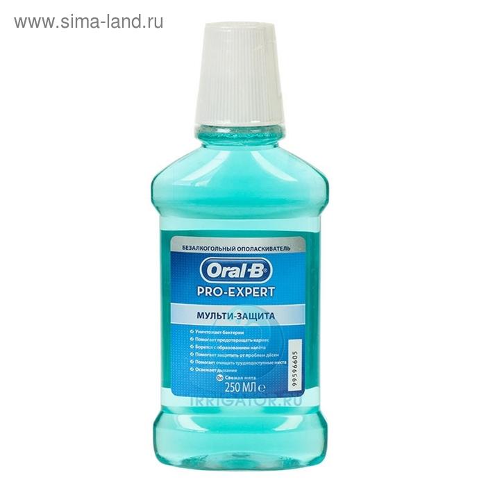 """Ополаскиватель для рта Oral-B Pro-Expert """"Мульти-защита"""", 250 мл"""