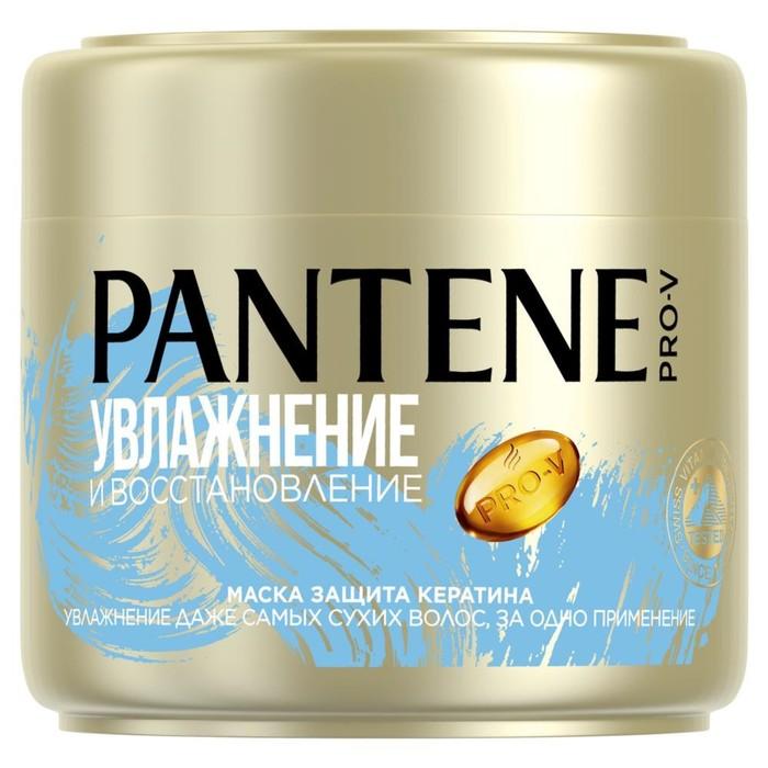 """Маска Pantene Pro-V """"Увлажнение и восстановление"""" для сухих, повреждённых волос, 200 мл"""