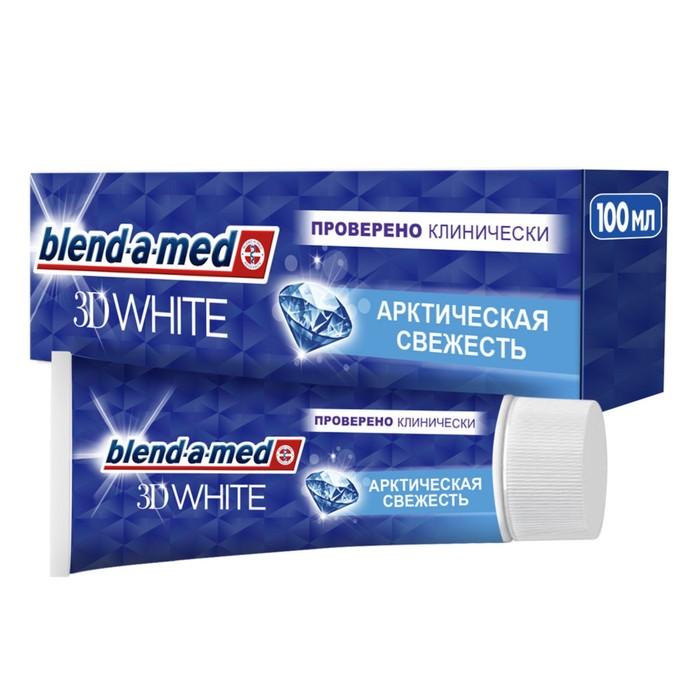 """Зубная паста Blend-a-med 3D White """"Мятный поцелуй"""", 100 мл"""