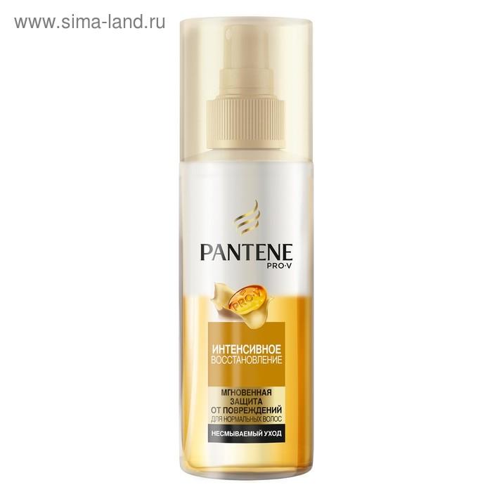 """Спрей Pantene Pro-V """"Интенсивное восстановление"""" для слабых и повреждённых волос, 150 мл"""