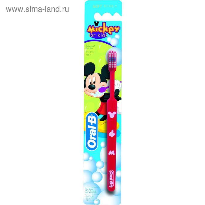 Зубная щетка Oral-B для детей - Mickey for Kids 20, мягкая