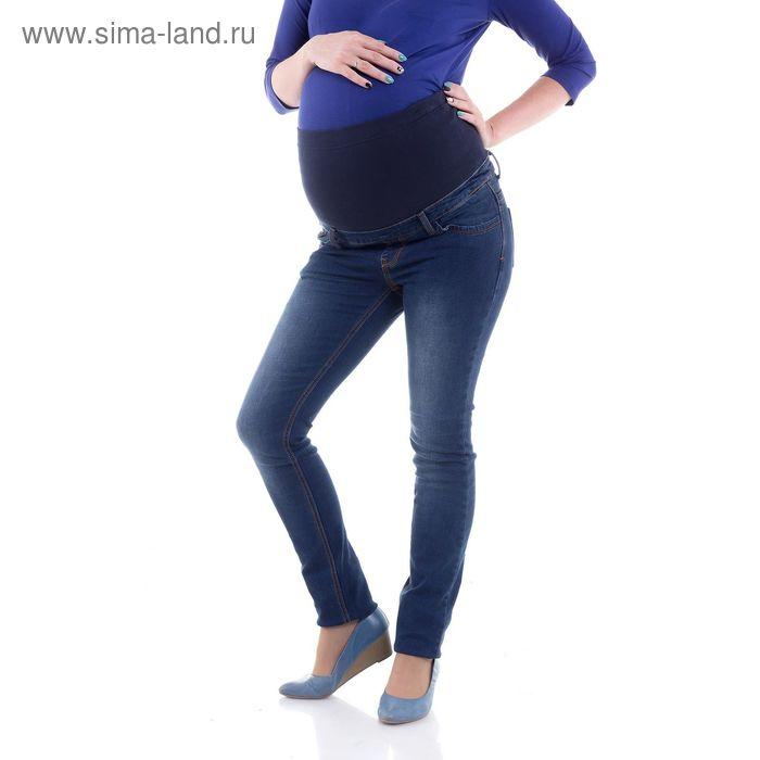 Джинсы для беременных, размер 44, рост 168 см, цвет синий (арт. 85000051)