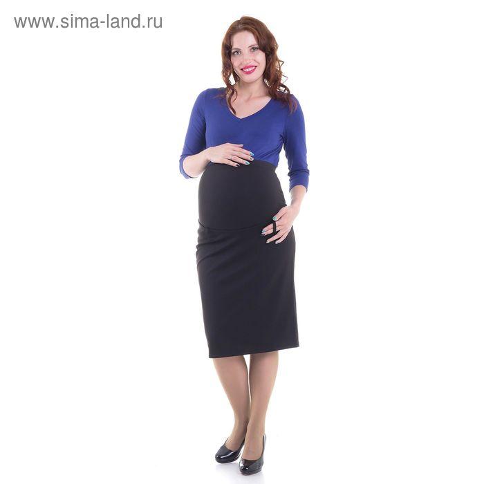 Юбка для беременных, размер 44, рост 168 см, цвет чёрный (арт. 27923589)