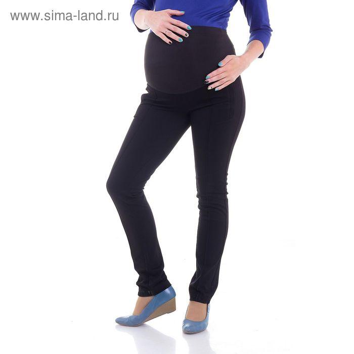 Брюки для беременных, размер 50, рост 168 см, цвет чёрный (арт. 00711519)