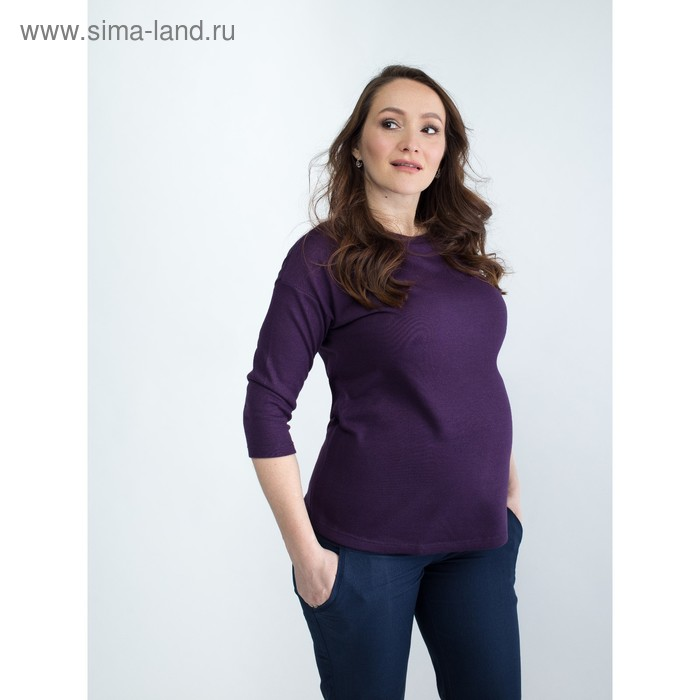 Джемпер для беременных, размер 50, рост 168 см, цвет фиолетовый (арт. 350411615)