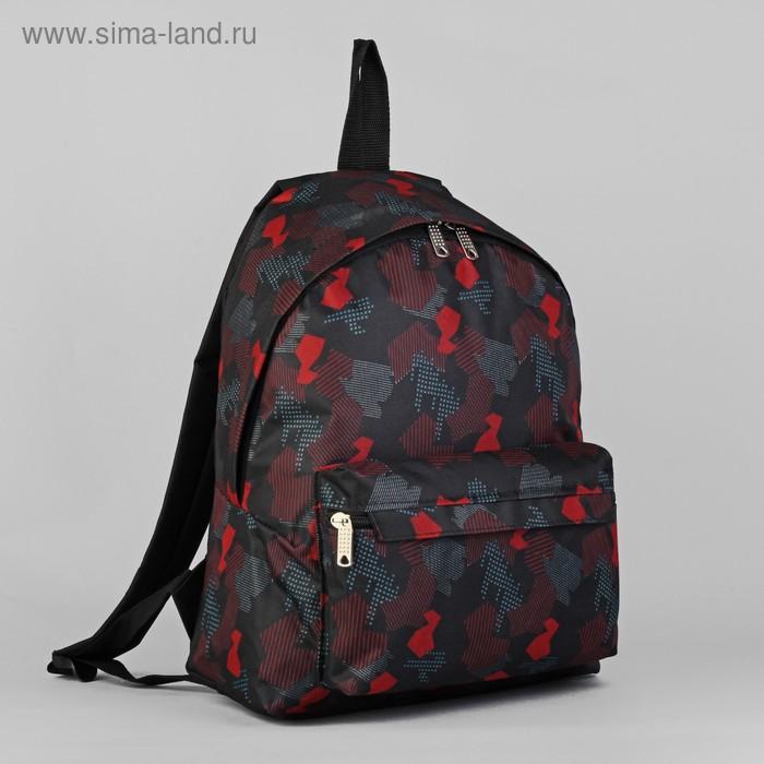 """Рюкзак молодёжный на молнии """"Ромбы"""", 1 отдел, 1 наружный карман, чёрный/красный"""