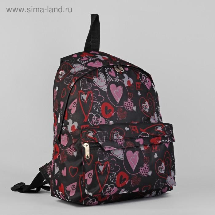 """Рюкзак молодёжный на молнии """"Розовые сердца"""", 1 отдел, 1 наружный карман, чёрный/красный"""