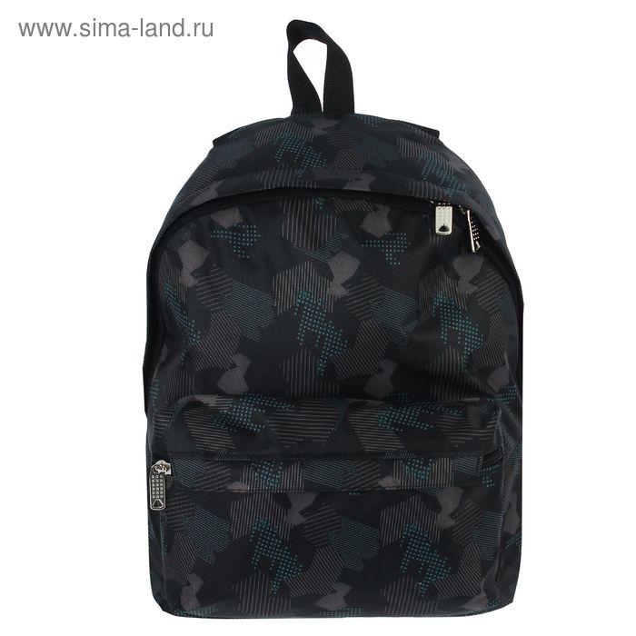 """Рюкзак молодёжный на молнии """"Ромбы"""", 1 отдел, 1 наружный карман, чёрный/серый"""