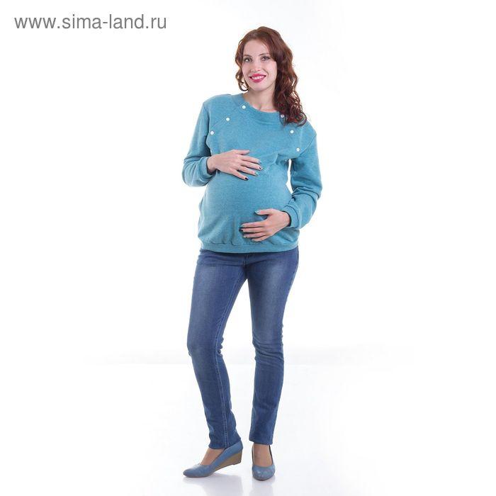 Джемпер для беременных, размер 46, рост 168 см, цвет зелёный (арт. 35054734)