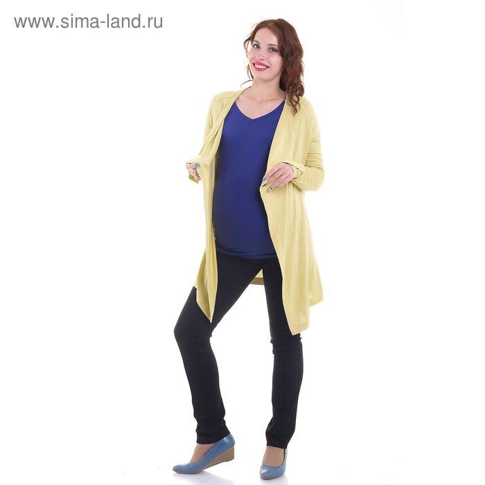 Кардиган для беременных, размер 48, рост 168 см, цвет лимонный (арт. 430111614)