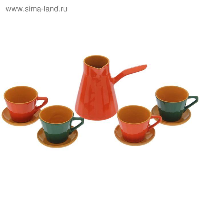 """Сервиз кофейный """"Ностальгия"""" малый, радуга, турка 0,7л, чашка с блюдцем 0,2л - 4 шт"""