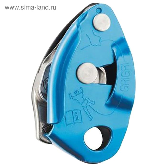 Cпусковое устройство Petzl GRIGRI, цвет синий