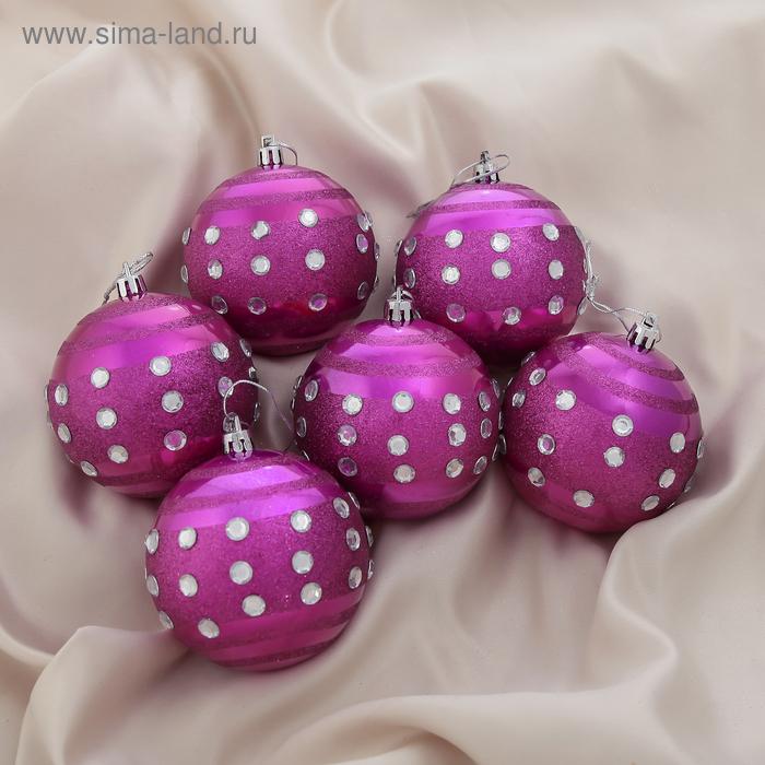 """Новогодние шары """"Малиновая капель"""" (набор 6 шт.)"""