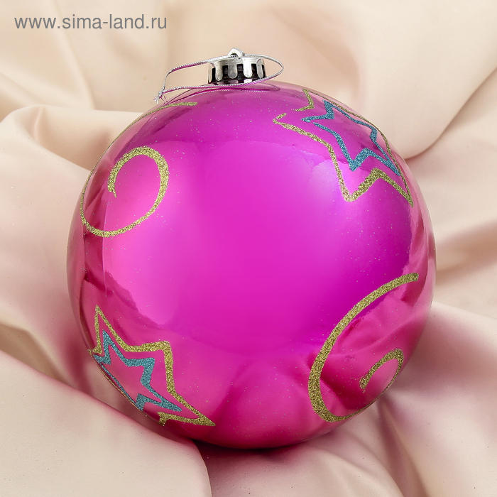 "Новогодний шар ""Звезда"", малиновый"