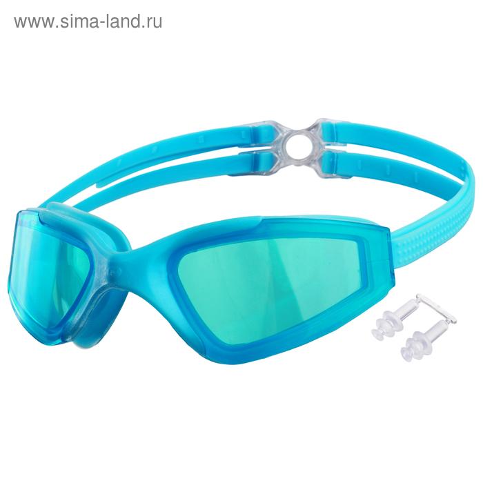 Очки для плавания, цвет микс