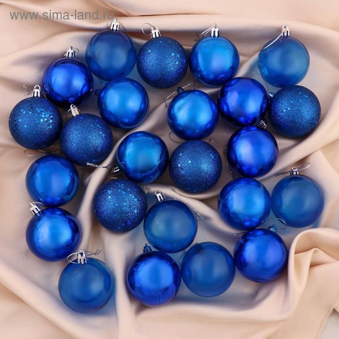 """Новогодние шары """"Синее ассорти"""" (набор 24 шт.)"""