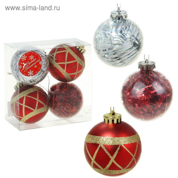 """Новогодние шары """"Мишура"""" (набор 4 шт.)"""