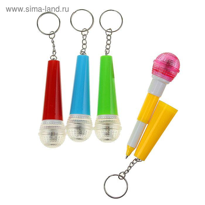 Ручка шариковая-прикол Микрофон МИКС с мигалкой (мигает при ударе)