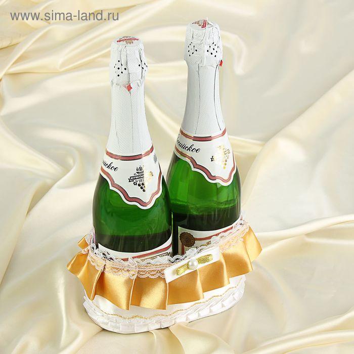 Корзина для шампанского на 2 бутылки бело-золотая