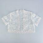Болеро для невесты, короткий рукав из гипюра, белое, размер 46 — 48