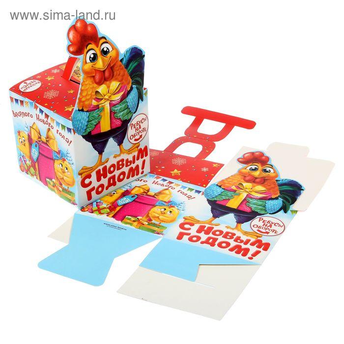 """Коробка складная """"Веселого Нового года"""", 15 х15 х15 см"""