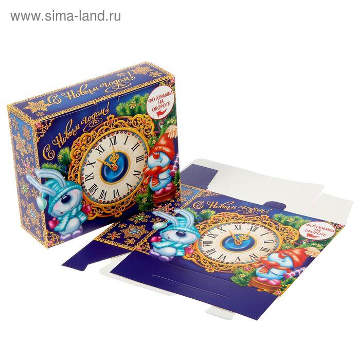 """Коробка складная """"С Новым годом!"""", 20 х 17,2 х 6,2 см"""