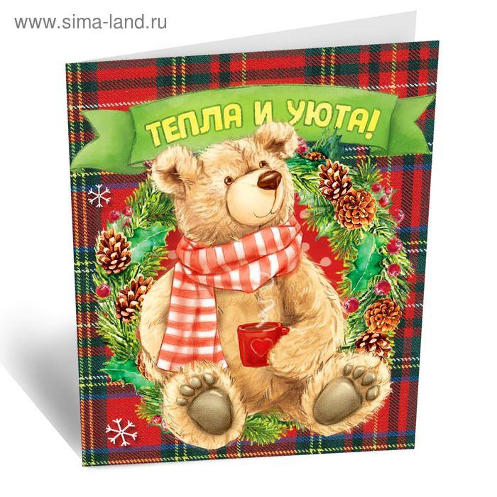 """Открытка """" Тепла и уюта"""" медведь с кружкой, 6 х 6 см"""