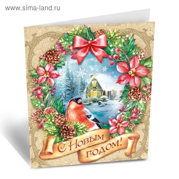 """Открытка """"С Новым годом"""" снегирь на окне, 6 х 6 см"""