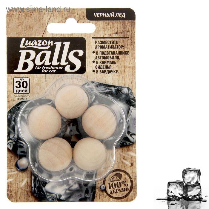 Ароматизатор в авто Luazon Balls, черный лед