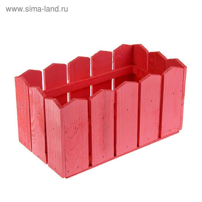 "Кашпо флористическое ""Заборчик"" розовое, 24 х 13 х 13 см"