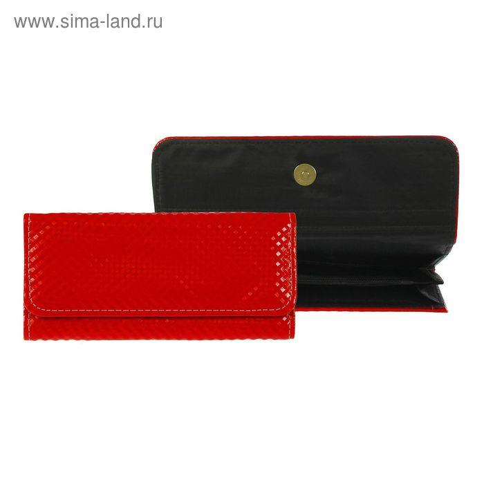 """Кошелёк женский на магните """"Ромбы"""", 3 отдела, отдел для карт, красный"""