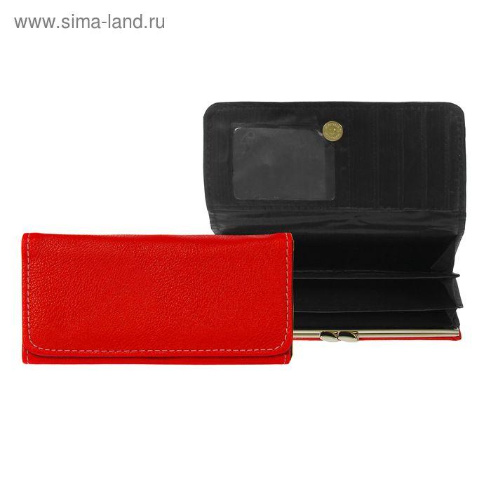 """Кошелёк женский на клапане """"Классика"""", 4 отдела, отдел на рамке, отдел для карт, цвет красный"""