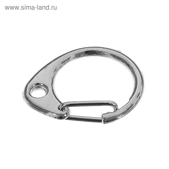 "Карабин металлический ""Круг"", 1,8см"