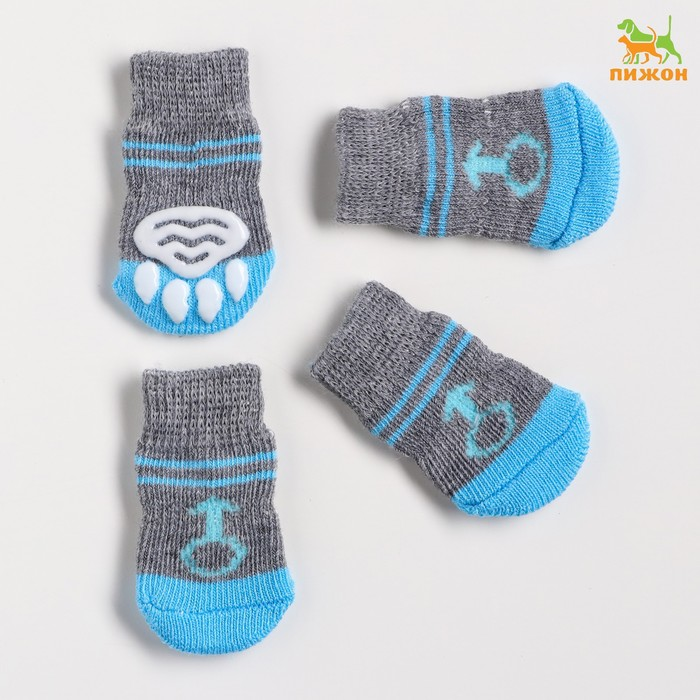 """Носки хлопковые нескользящие """"Мальчик"""", размер M, набор 4 шт"""