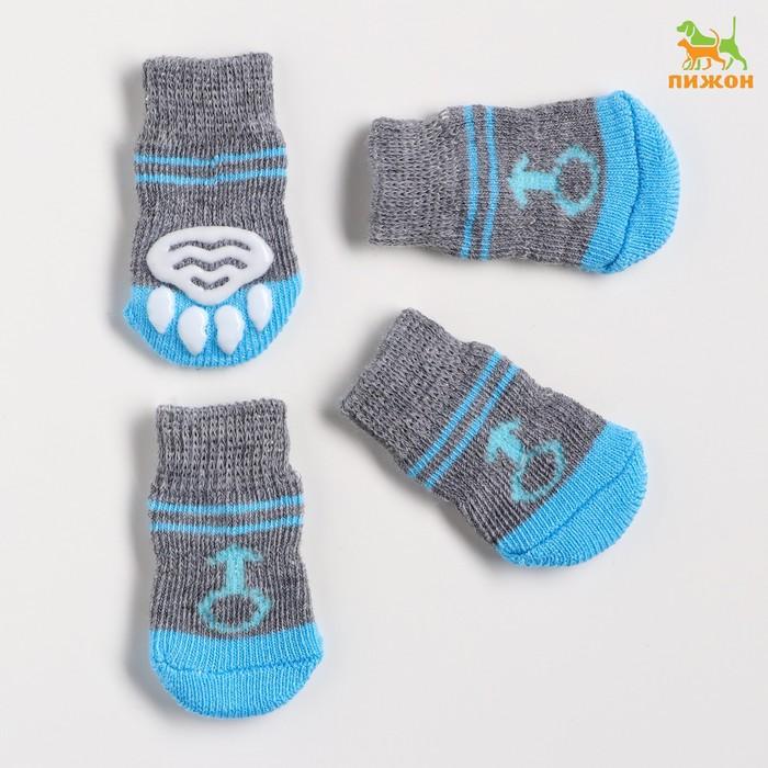 """Носки хлопковые нескользящие """"Мальчик"""", размер L, набор 4 шт"""