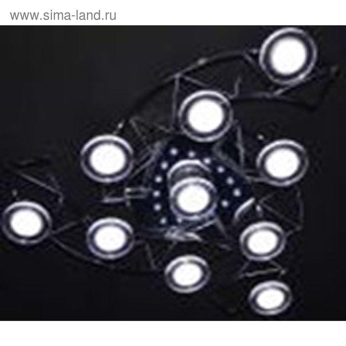 """Люстра """"Нуво"""" со светодиодными лампами и дист. пультом"""