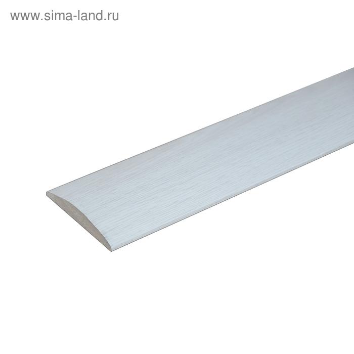 Наличник Беленый дуб  ламинат полукруглый 2150х70х8