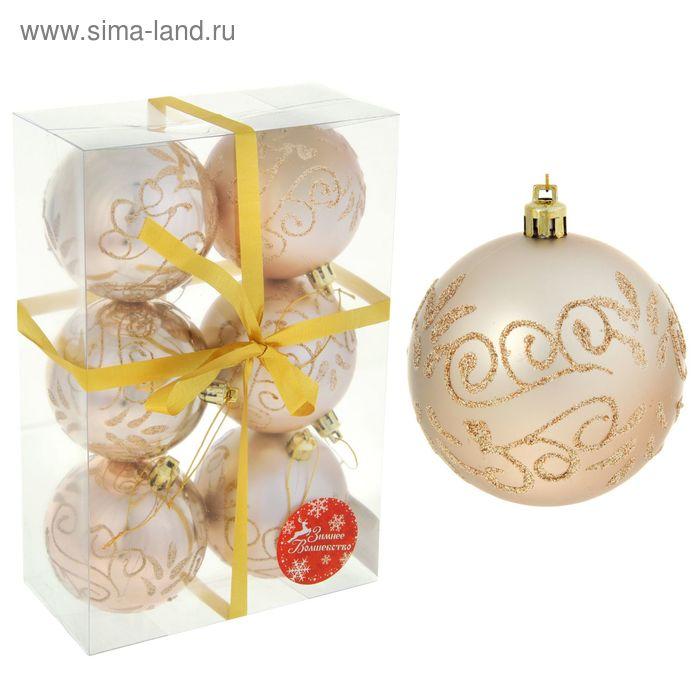 """Новогодние шары """"Жемчужные вензеля"""" (набор 6 шт.)"""