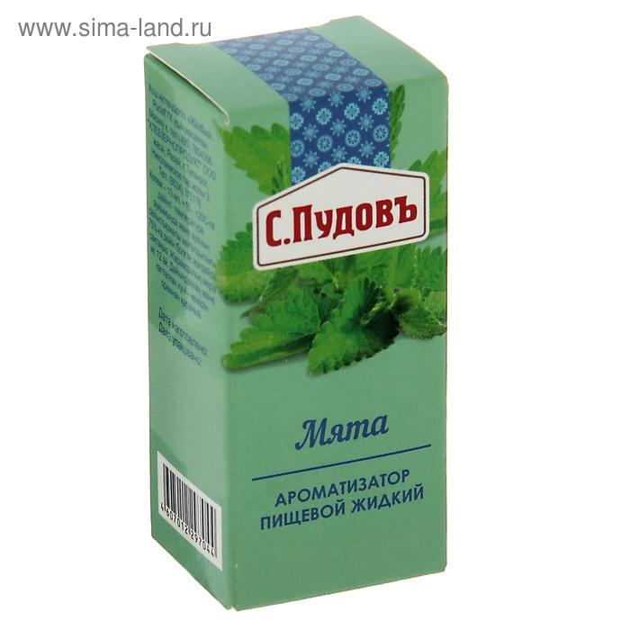Ароматизатор Мята 10 гр. С.Пудовъ