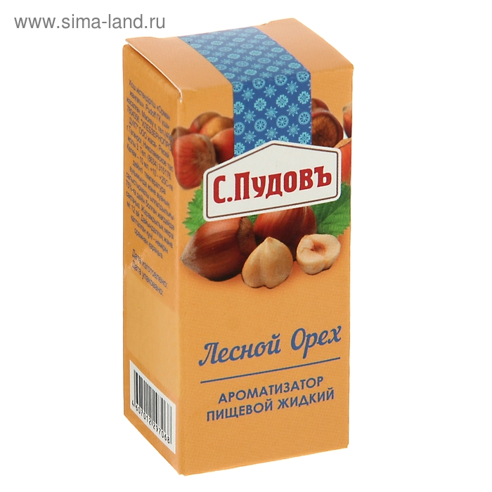 Ароматизатор Лесной орех 10 гр. С.Пудовъ