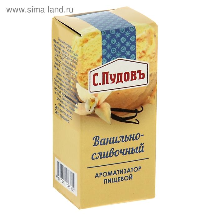 Ароматизатор Ванильно-сливочный 10 гр. С.Пудовъ